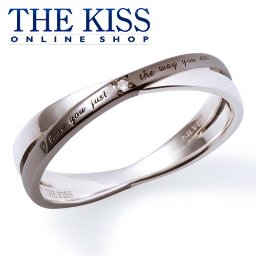 【あす楽対応】THE KISS 公式サイト シルバー ペアリング (メンズ 単品 ) ダイヤモンド ペアアクセサリー カップル に 人気 の ジュエリーブランド THEKISS ペア リング・指輪 記念日 プレゼント SR6083DM ザキス 【送料無料】