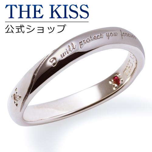 【あす楽対応】THE KISS 公式サイト シルバー ペアリング (メンズ 単品 ) ピンキーリング ペアアクセサリー カップル に 人気 の ジュエリーブランド THEKISS ペア リング・指輪 記念日 プレゼント SR6085DM-RB ザキス 【送料無料】