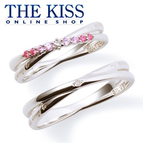 THE KISS 公式サイト シルバー ペアリング ペアアクセサリー カップル に 人気 の ジュエリーブランド THEKISS ペア リング・指輪 記念日 プレゼント SR6090DM-6091DM セット シンプル ザキス 【送料無料】