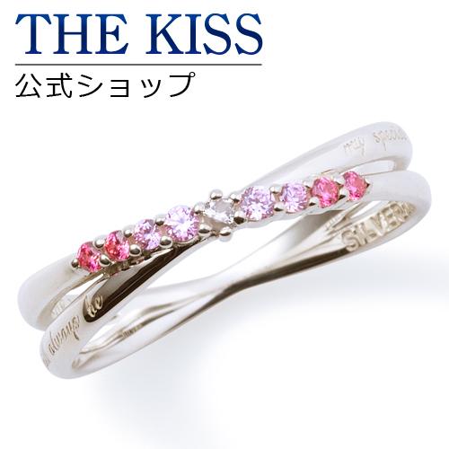 【あす楽対応】THE KISS 公式サイト シルバー ペアリング ( レディース 単品 ) ペアアクセサリー カップル に 人気 の ジュエリーブランド THEKISS ペア リング・指輪 記念日 プレゼント SR6090DM ザキス 【送料無料】