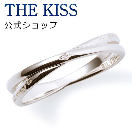 【あす楽対応】THE KISS 公式サイト シルバー ペアリング ( メンズ 単品 ) ペアアクセサリー カップル に 人気 の ジュエリーブランド THEKISS ペア リング・指輪 記念日 プレゼント SR6091DM ザキス 【送料無料】