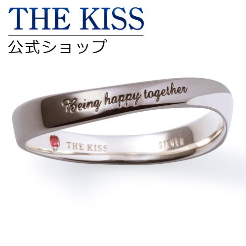 【あす楽対応】 THE KISS 公式サイト シルバー ペアリング (メンズ 単品 ) ルビー ペアアクセサリー カップル に 人気 の ジュエリーブランド THEKISS ペア リング・指輪 SR764RB ザキス 【送料無料】