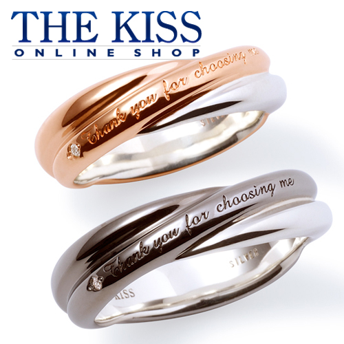 【刻印可_5文字】THE KISS 公式サイト シルバー ペアリング ペアアクセサリー カップル に 人気 の ジュエリーブランド THEKISS ペア リング・指輪 記念日 プレゼント SR800DM-801DM セット シンプル ザキス 【送料無料】