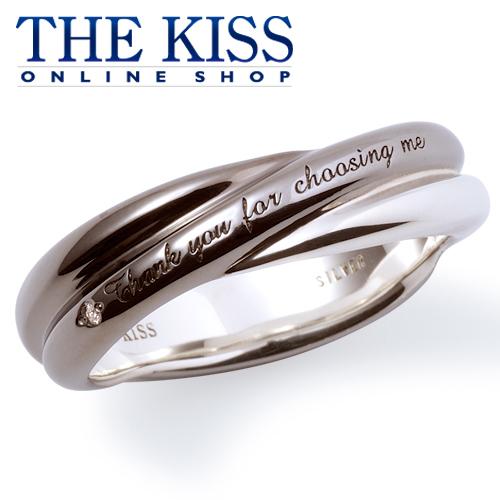 【あす楽対応】THE KISS 公式サイト シルバー ペアリング ( メンズ 単品 ) ペアアクセサリー カップル に 人気 の ジュエリーブランド THEKISS ペア リング・指輪 記念日 プレゼント SR801DM ザキス 【送料無料】