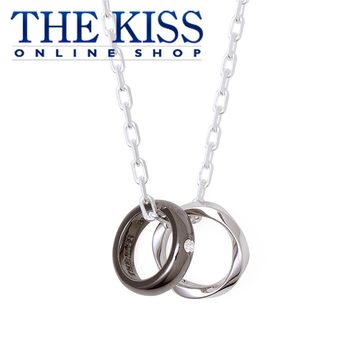 【あす楽対応】THE KISS 公式サイト シルバー ペアネックレス (メンズ 単品) ペアアクセサリー カップル に 人気 の ジュエリーブランド THEKISS ペア ネックレス・ペンダント 記念日 プレゼント 2017-01NBK-DM ザキス 【送料無料】