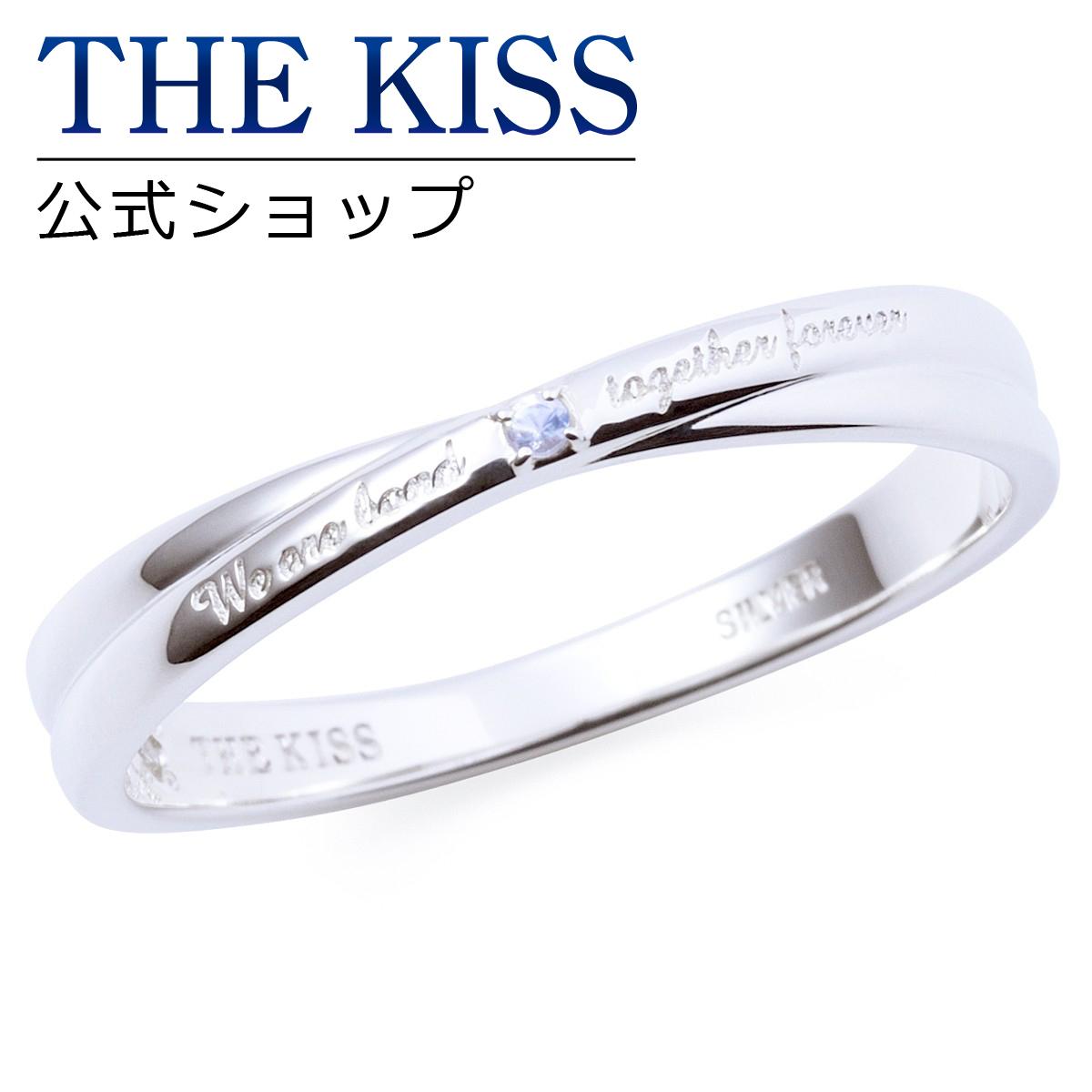 【あす楽対応】THE KISS 公式サイト シルバー ペアリング ( メンズ 単品 ) ペアアクセサリー カップル に 人気 の ジュエリーブランド THEKISS ペア リング・指輪 記念日 プレゼント 2017-02RM-RBM ザキス 【送料無料】
