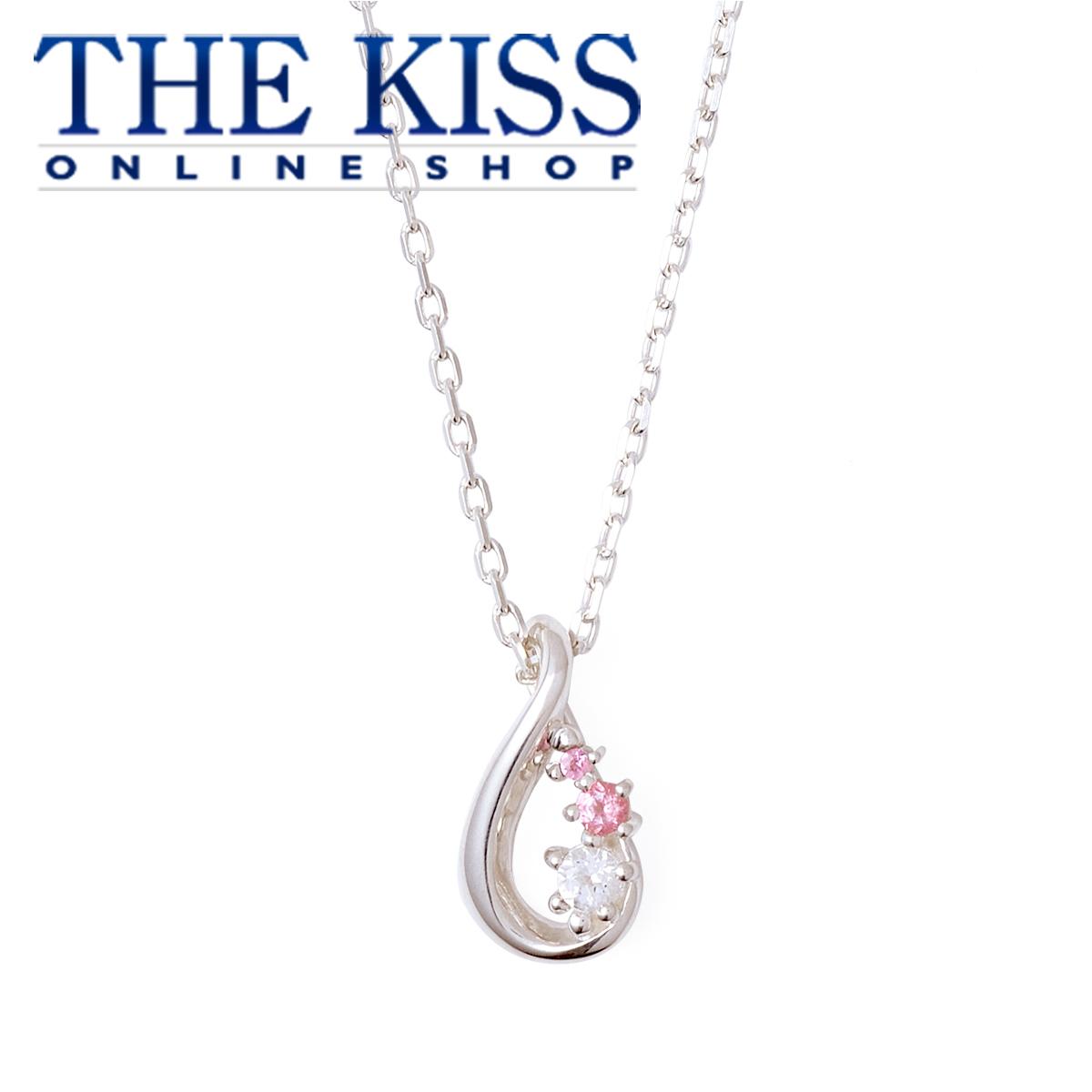 【あす楽対応】THE KISS 公式サイト シルバー ネックレス レディースジュエリー・アクセサリー ジュエリーブランド THEKISS ネックレス・ペンダント 記念日 プレゼント 2017WD-02N ザキス 【送料無料】