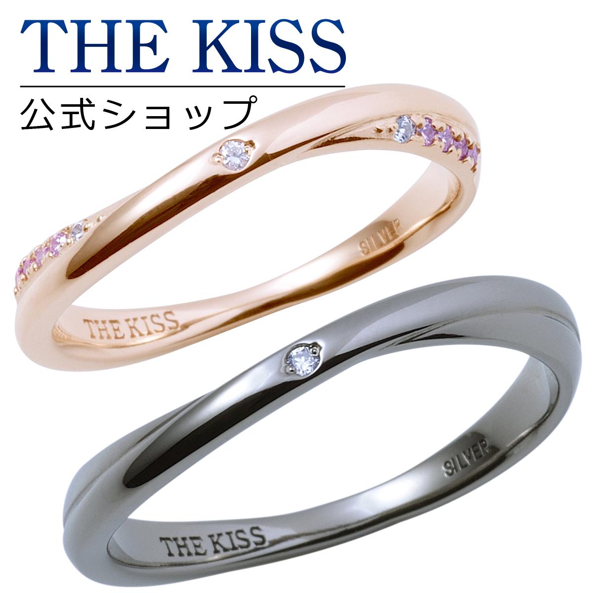 【あす楽対応】【2018年クリスマス限定】THE KISS 公式サイト シルバー ペアリング ダイヤモンド ペアアクセサリー カップル に 人気 の ジュエリーブランド THEKISS ペア リング・指輪 記念日 プレゼント 2018-01RPI-BK セット シンプル ザキス 【送料無料】