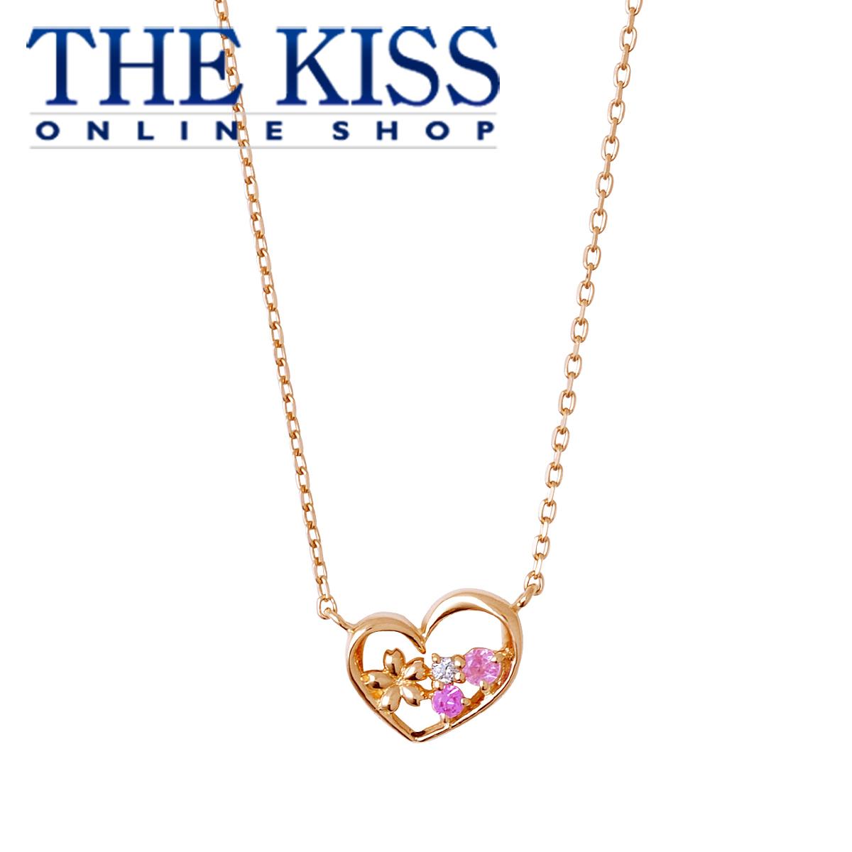 【ホワイトデー限定】【あす楽対応】【送料無料】【THEKISS】THE KISS 公式サイト K10ピンクゴールド ネックレス レディースジュエリー・アクセサリー ジュエリーブランド THEKISS ネックレス 2019WD-01N-DM ザキス