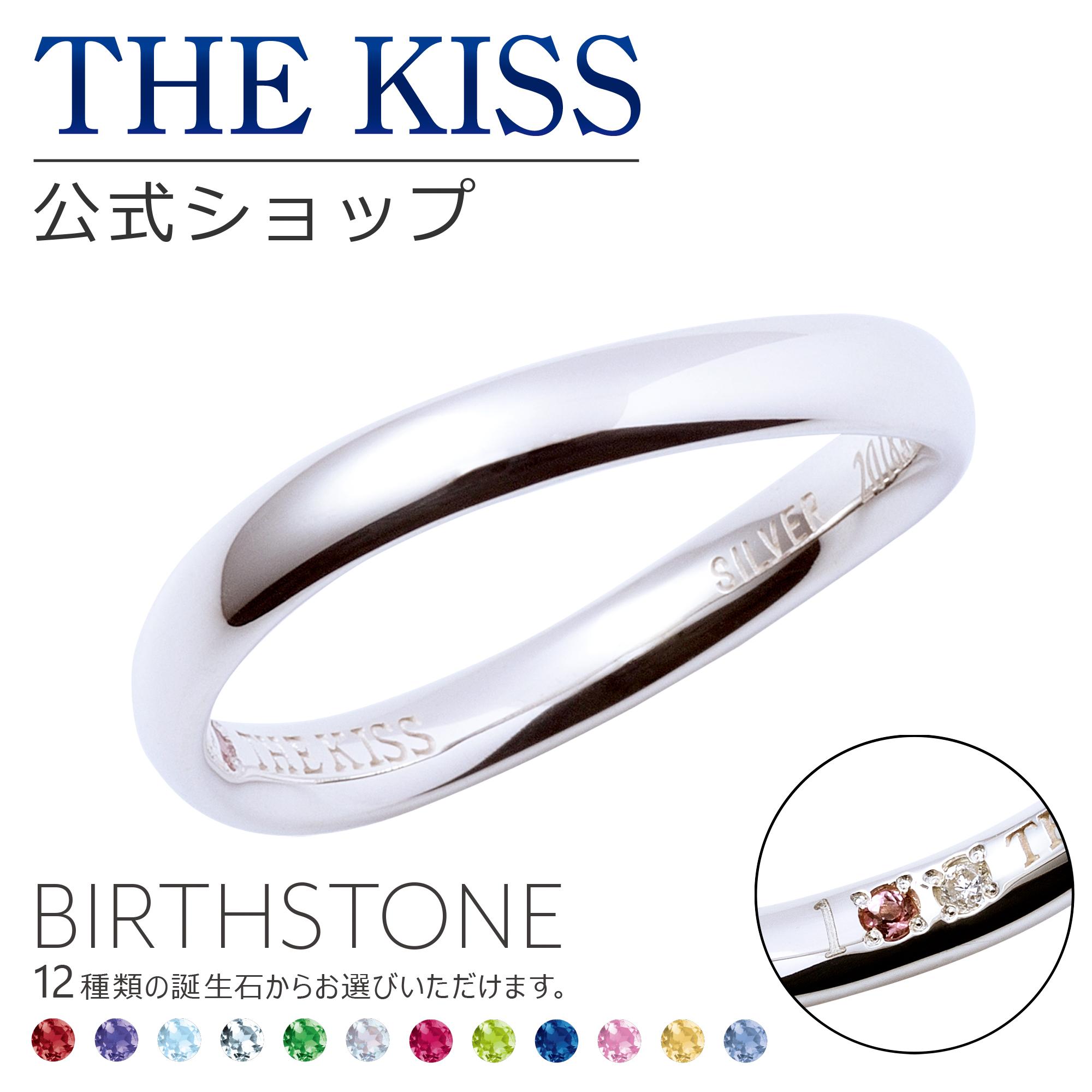 【刻印可_20文字】【代引不可】【THE KISS COUPLE'S】THE KISS 公式サイト セミオーダー シルバー ペアリング ( レディース ・ メンズ 単品 ) ペアアクセサリー カップル に 人気 の ジュエリーブランド THEKISS ペア リング・指輪 誕生石 ザキス BD-R1500SV 【送料無料】