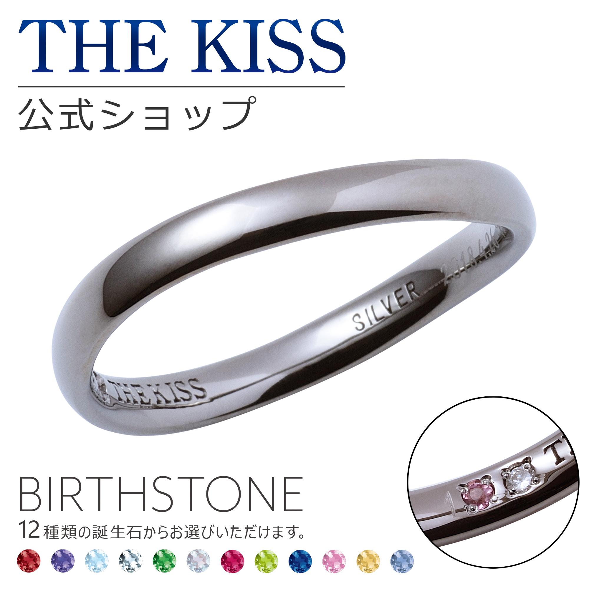 【刻印可_20文字】【代引不可】【THE KISS COUPLE'S】THE KISS 公式サイト セミオーダー シルバー ペアリング ( メンズ 単品 ) ペアアクセサリー カップル に 人気 の ジュエリーブランド THEKISS ペア リング・指輪 誕生石 ザキス BD-R1500SVBK 【送料無料】