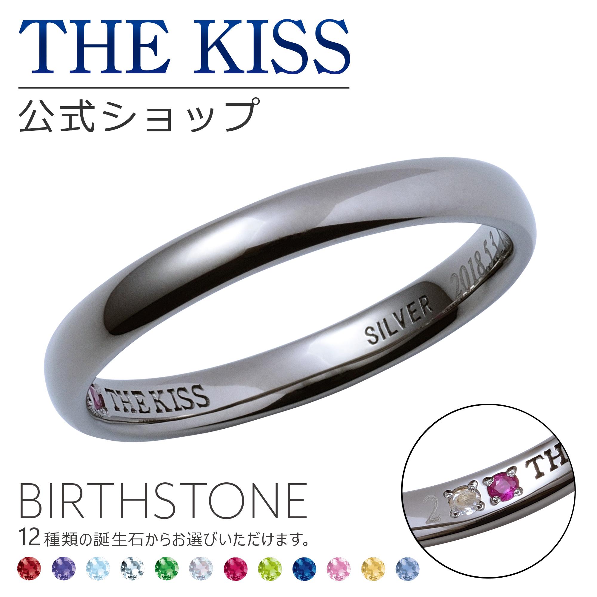 【刻印可_20文字】【代引不可】【THE KISS COUPLE'S】THE KISS 公式サイト セミオーダー シルバー ペアリング ( メンズ 単品 ) ペアアクセサリー カップル に 人気 の ジュエリーブランド THEKISS ペア リング・指輪 誕生石 ザキス BD-R1501SVBK 【送料無料】