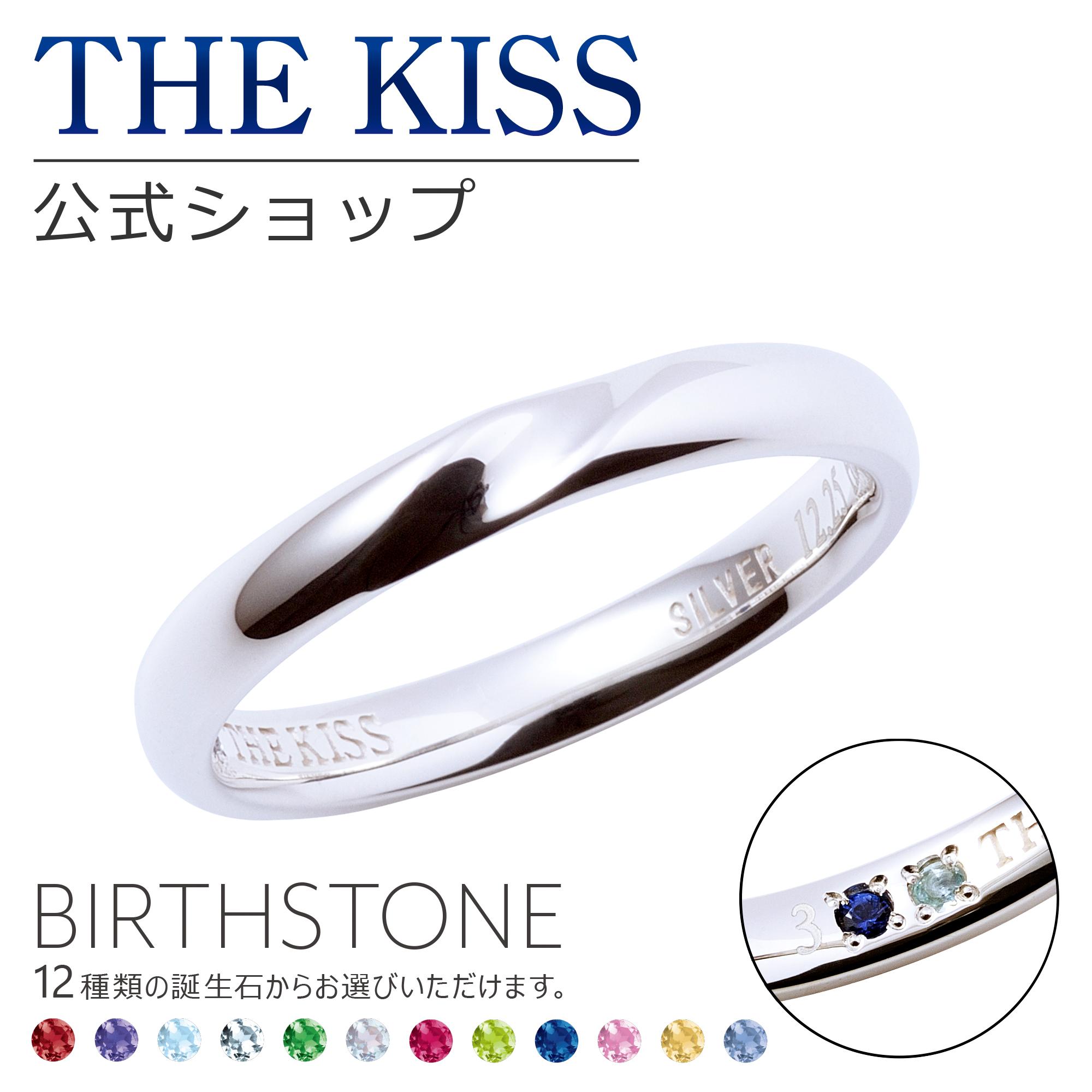 【刻印可_20文字】【代引不可】【THE KISS COUPLE'S】THE KISS 公式サイト セミオーダー シルバー ペアリング ( レディース ・ メンズ 単品 ) ペアアクセサリー カップル に 人気 の ジュエリーブランド THEKISS ペア リング・指輪 誕生石 ザキス BD-R1502SV 【送料無料】