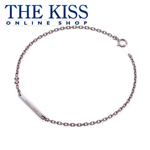 【刻印可】【代引不可】【THE KISS COUPLE'S】 刻印 THE KISS 公式サイト セミオーダー シルバー ペアブレスレット ( メンズ 単品 ) カップル 人気 ジュエリーブランド ペア 指輪 誕生石 ザキス BD-SBR2501 【送料無料】
