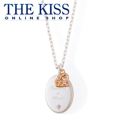 【刻印可】【代引不可】【THE KISS COUPLE'S】 刻印 THE KISS 公式サイト セミオーダー シルバー ペアネックレス ( レディース 単品 ) カップル 人気 ジュエリーブランド ペア 指輪 誕生石 ザキス BD-SN2500 【送料無料】