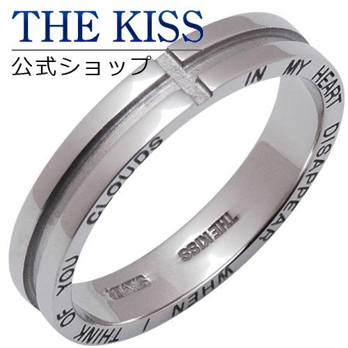 【あす楽対応】 THE KISS 公式サイト ブラックシルバー ペアリング ( メンズ 単品 ) ペアアクセサリー カップル に 人気 の ジュエリーブランド ペア リング・指輪 BSV1307 ザキス 【送料無料】