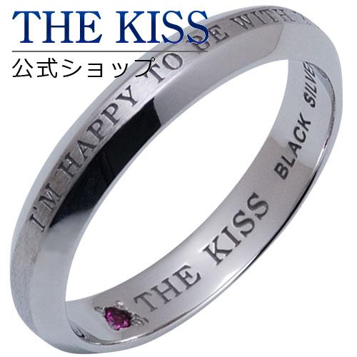 【あす楽対応】 THE KISS 公式サイト ブラックシルバー ペアリング ( メンズ 単品 ) ペアアクセサリー カップル に 人気 の ジュエリーブランド ペア リング・指輪 BSV1310RB ザキス 【送料無料】