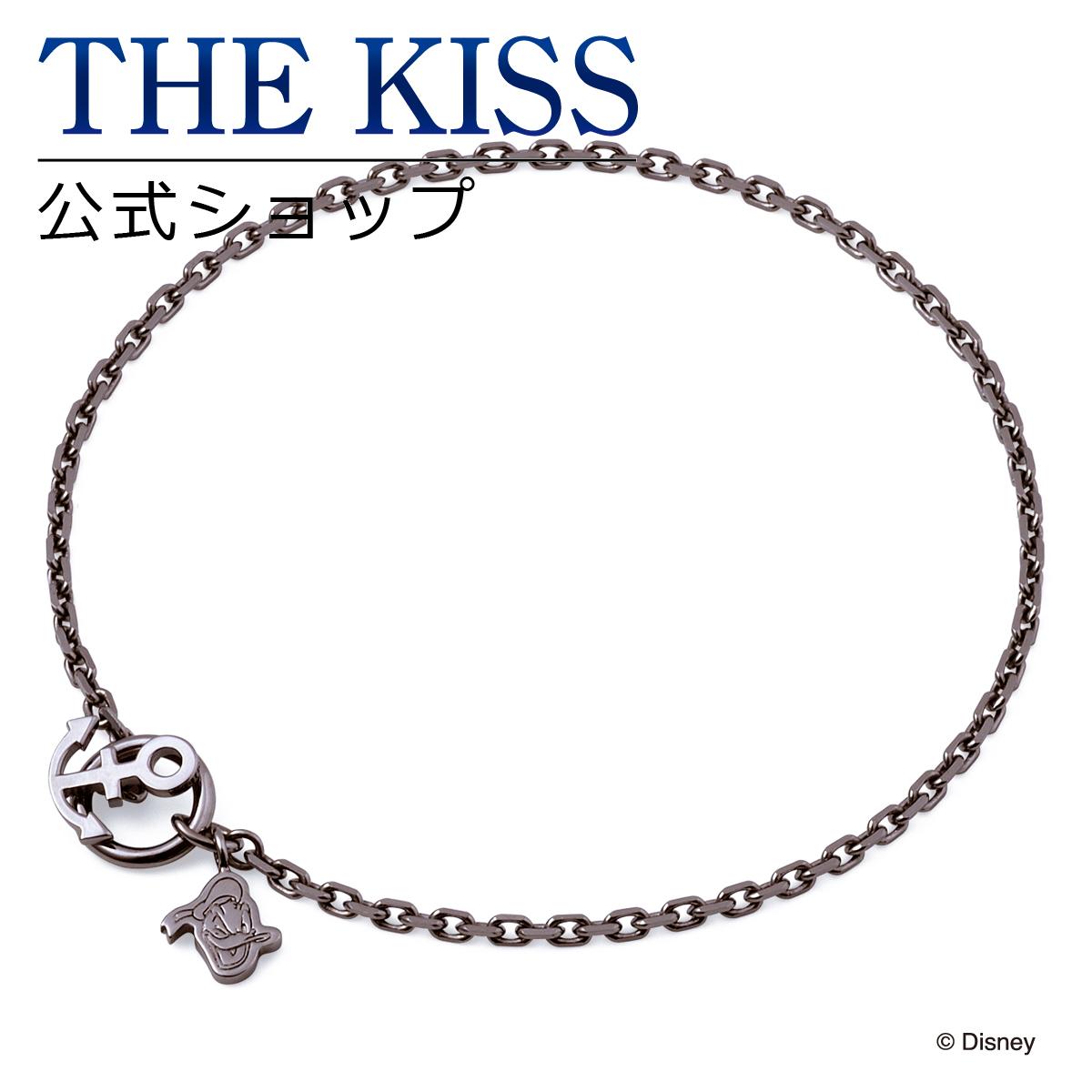 【あす楽対応】【ディズニーコレクション】 ディズニー / ブレスレット / ドナルドダック / THE KISS ペア ブレスレット シルバー (メンズ) DI-SBR1201 ザキス 【送料無料】