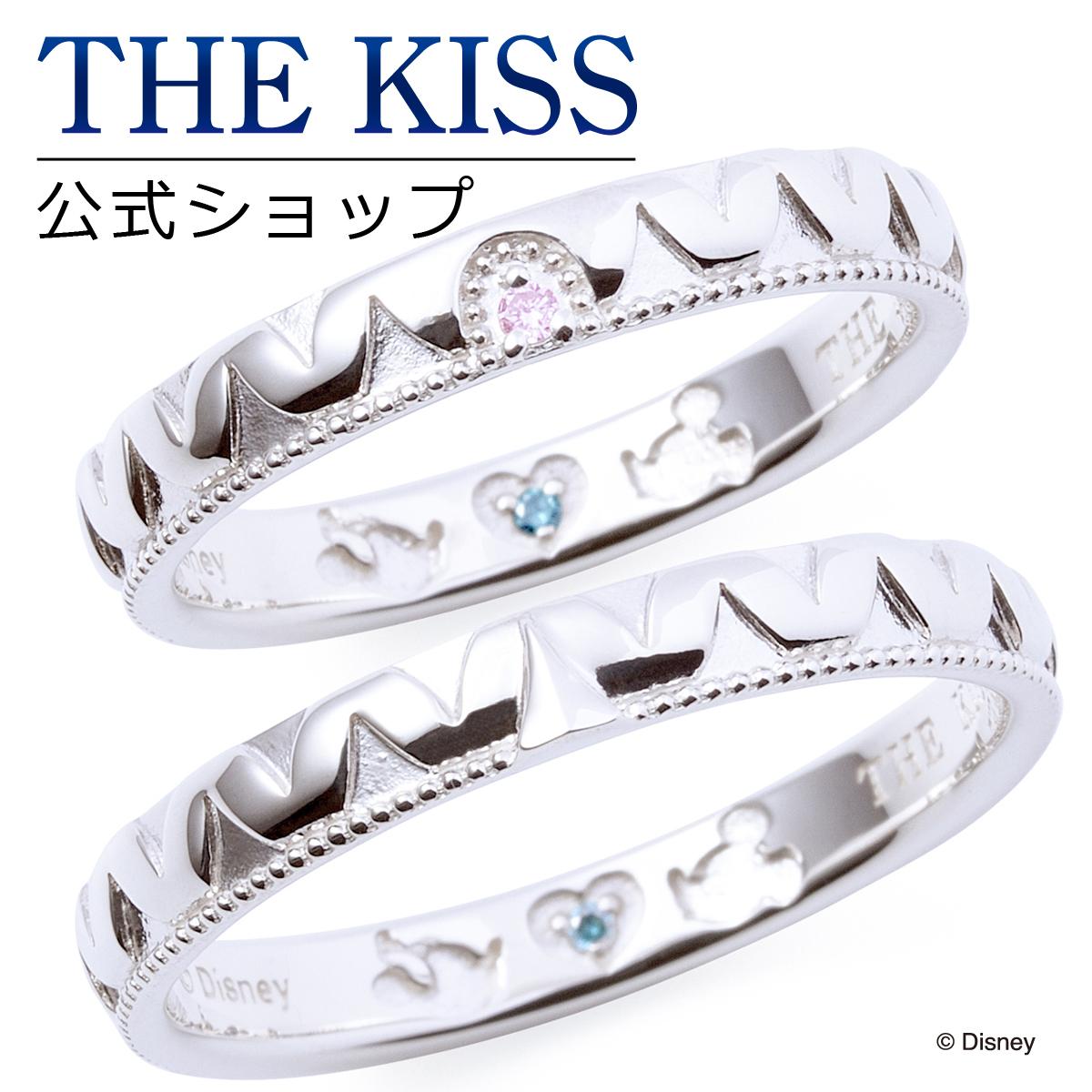 【刻印可_3文字】【あす楽対応】【ディズニーコレクション】 ディズニー / ペアリング / ミッキーマウス & ミニーマウス / THE KISS リング・指輪 シルバー DI-SR1829PDM-1830BDM セット シンプル ザキス 【送料無料】