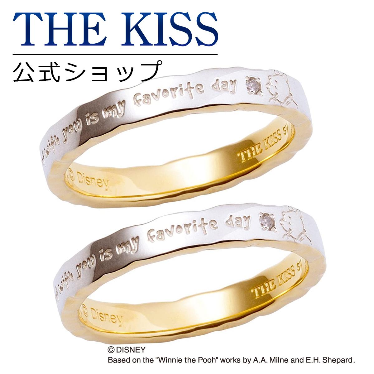 【あす楽対応】【ディズニーコレクション】 ディズニー / ペアリング / くまのプーさん / ハチミツ / THE KISS リング・指輪 シルバー キュービック (レディース メンズ 単品) DI-SR6020DM-P セット シンプル 男性 女性 2個ペア ザキス 【送料無料】