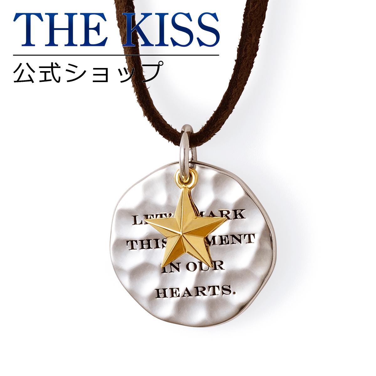 【あす楽対応】【送料無料】 TVアニメ「orange」 須和 弘人 シルバーネックレス ☆ THE KISS シルバー ネックレス 首飾り ブランド SILVER Necklace