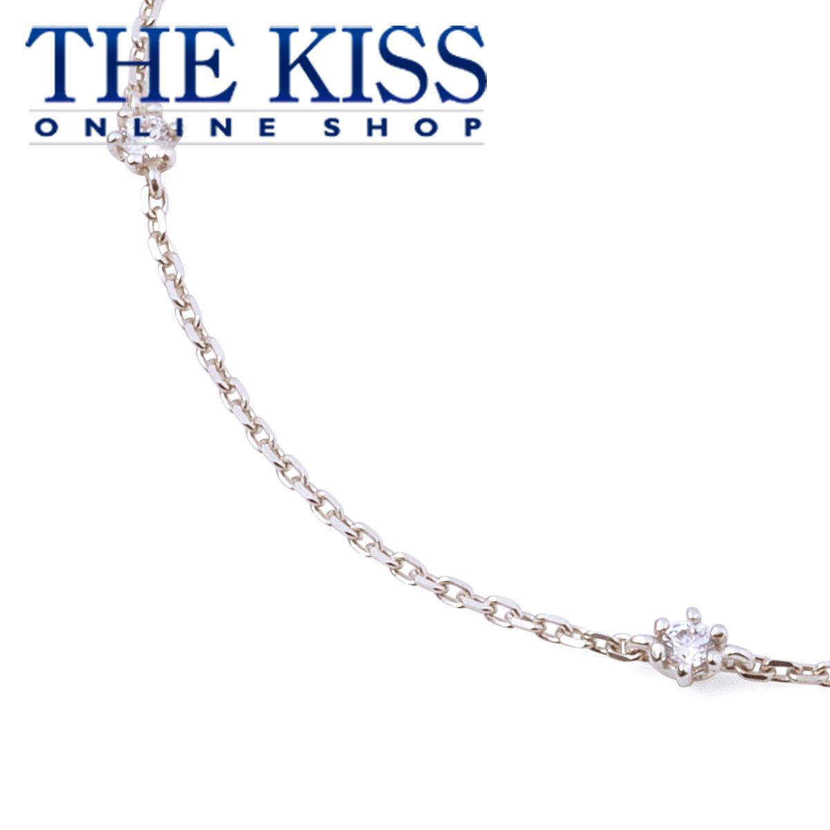 【あす楽対応】THE KISS 公式サイト シルバー ブレスレット 17cm レディースジュエリー・アクセサリー ジュエリーブランド THEKISS ブレスレット 記念日 プレゼント PSBR801CB ザキス 【送料無料】