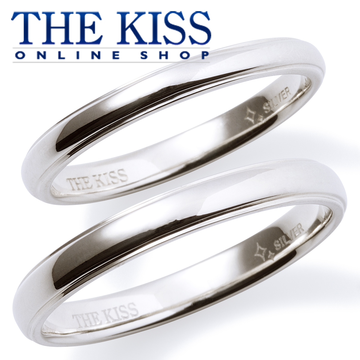 【刻印可_10文字】【あす楽対応】THE KISS 公式サイト シルバー ペアリング ペアアクセサリー カップル に 人気 の ジュエリーブランド THEKISS ペア リング・指輪 記念日 プレゼント PSR800-801 セット シンプル ザキス 【送料無料】