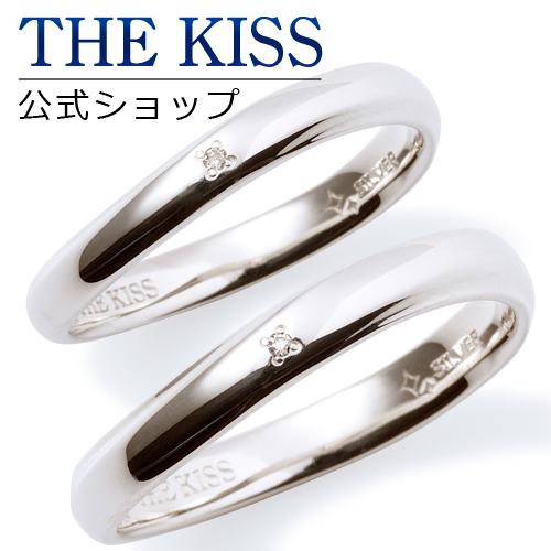 【あす楽対応】THE KISS 公式サイト シルバー ペアリング ペアアクセサリー カップル に 人気 の ジュエリーブランド THEKISS ペア リング・指輪 記念日 プレゼント PSR805DM-806DM セット シンプル ザキス 【送料無料】