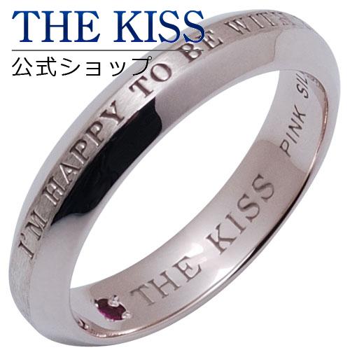 【あす楽対応】 THE KISS 公式サイト ピンクシルバー ペアリング ( レディース 単品 ) ペアアクセサリー カップル に 人気 の ジュエリーブランド ペア リング・指輪 PSV1310RB ザキス 【送料無料】