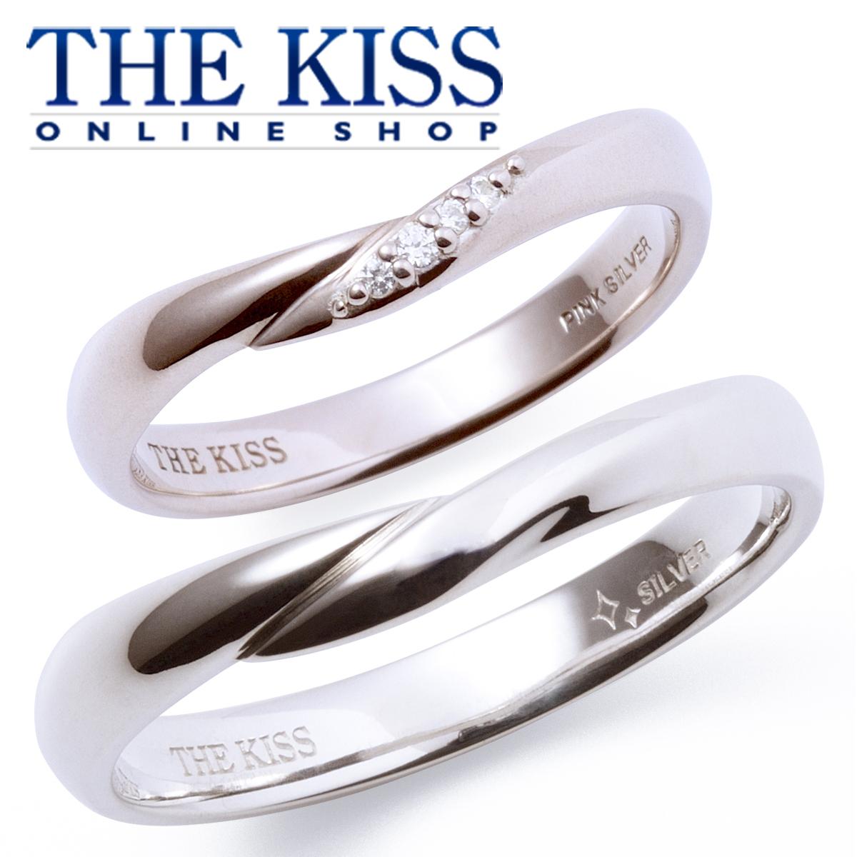 【刻印可_2文字】【あす楽対応】THE KISS 公式サイト シルバー ペアリング ペアアクセサリー カップル に 人気 の ジュエリーブランド THEKISS ペア リング・指輪 記念日 プレゼント PSV1323CB-PSR813 セット シンプル ザキス 【送料無料】