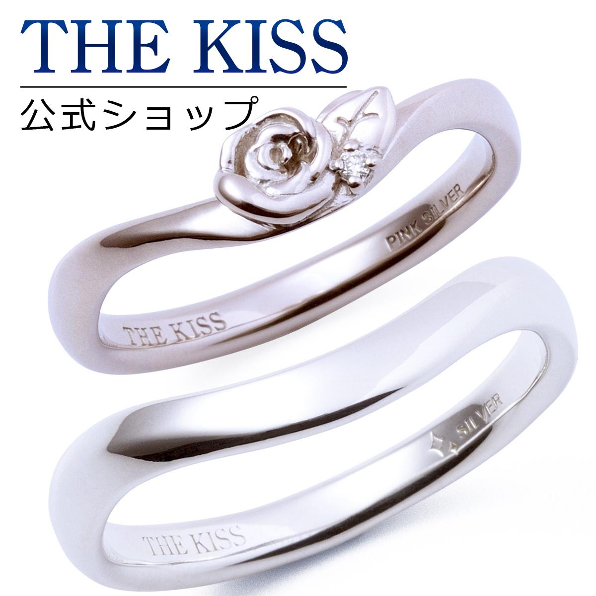【刻印可_1文字】【あす楽対応】THE KISS 公式サイト シルバー ペアリング ペアアクセサリー カップル に 人気 の ジュエリーブランド THEKISS ペア リング・指輪 記念日 プレゼント PSV1326DM-PSR826 セット シンプル ザキス 【送料無料】