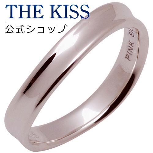 【あす楽対応】 THE KISS 公式サイト ピンクシルバー ペアリング ( レディース・メンズ 単品 ) ペアアクセサリー カップル に 人気 の ジュエリーブランド ペア リング・指輪 PSV240 ザキス 【送料無料】