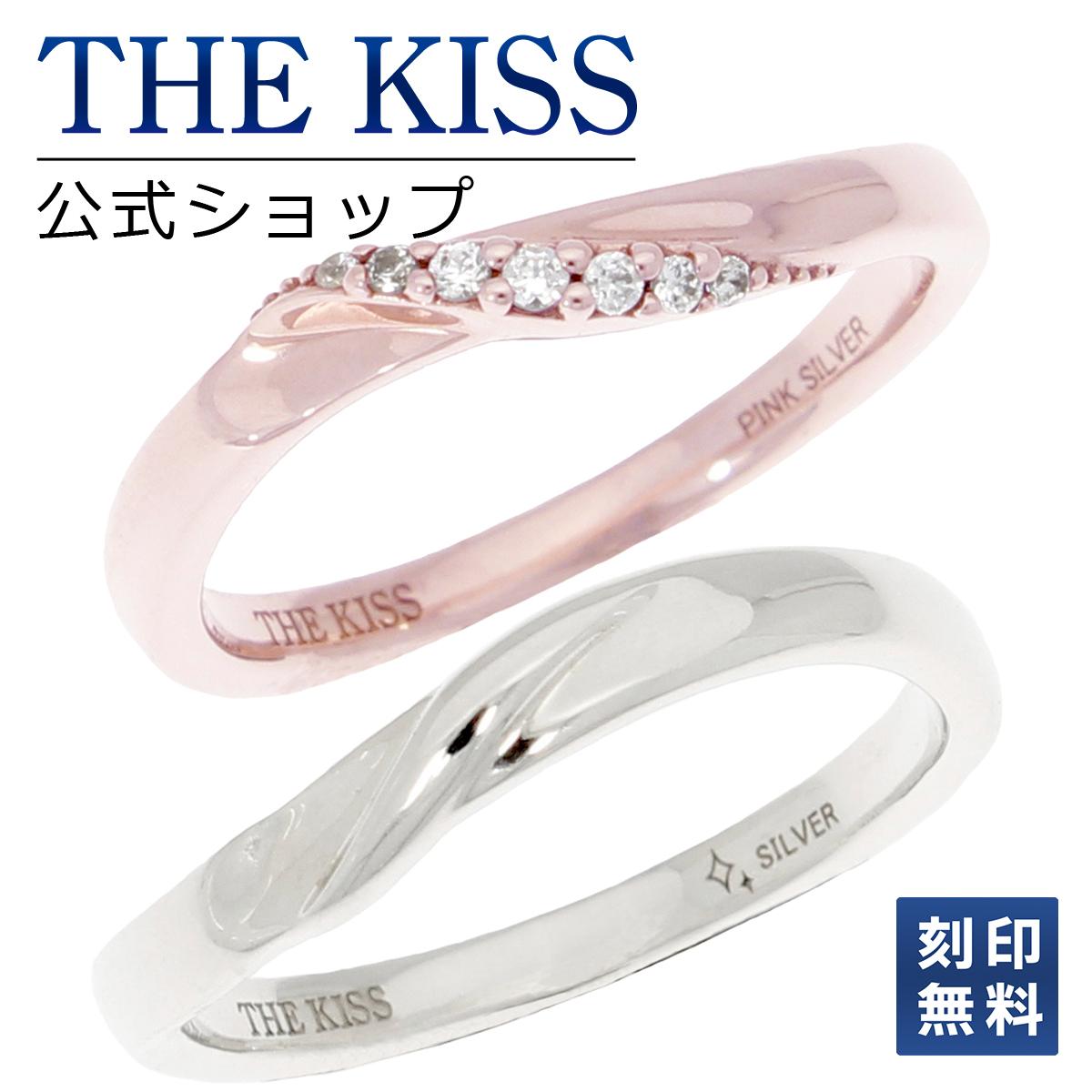 【刻印可_3文字】【あす楽対応】THE KISS 公式サイト シルバー ペアリング ダイヤモンド ペアアクセサリー カップル に 人気 の ジュエリーブランド THEKISS ペア リング・指輪 記念日 プレゼント PSV800CB-PSR827 セット シンプル ザキス 【送料無料】