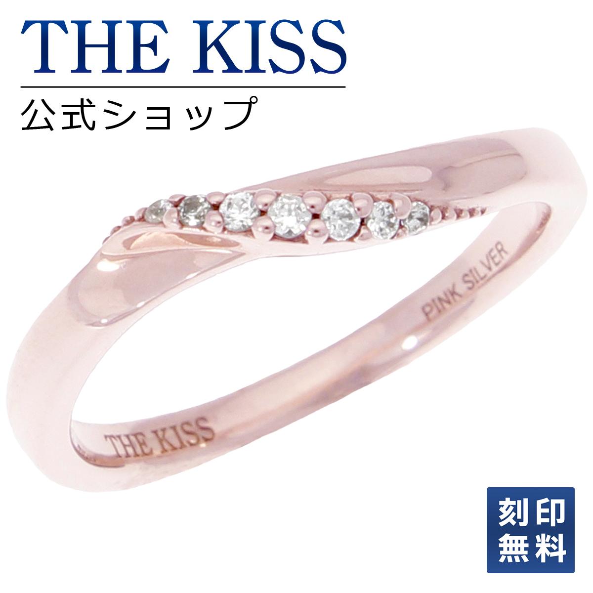 【刻印可_3文字】【あす楽対応】THE KISS 公式サイト シルバー ペアリング ( レディース 単品 ) ペアアクセサリー カップル に 人気 の ジュエリーブランド THEKISS ペア リング・指輪 記念日 プレゼント PSV800CB ザキス 【送料無料】