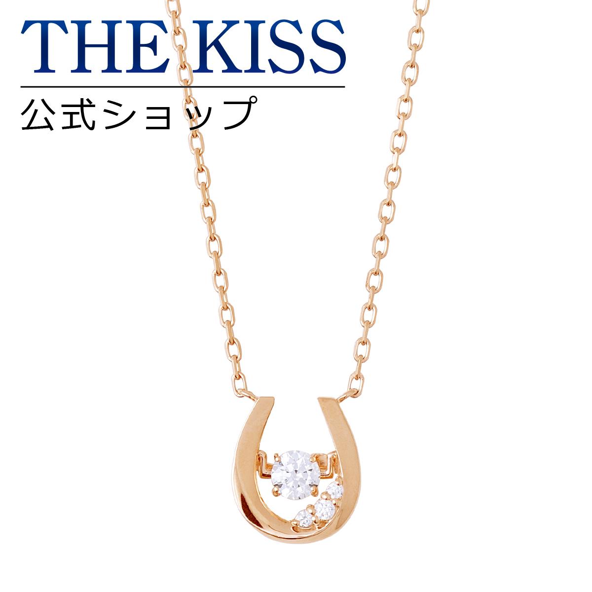 【あす楽対応】THE KISS 公式サイト シルバー ネックレス レディースジュエリー・アクセサリー ジュエリーブランド THEKISS ネックレス・ペンダント 記念日 SPD1418CB ザキス 【Twinkling】【送料無料】