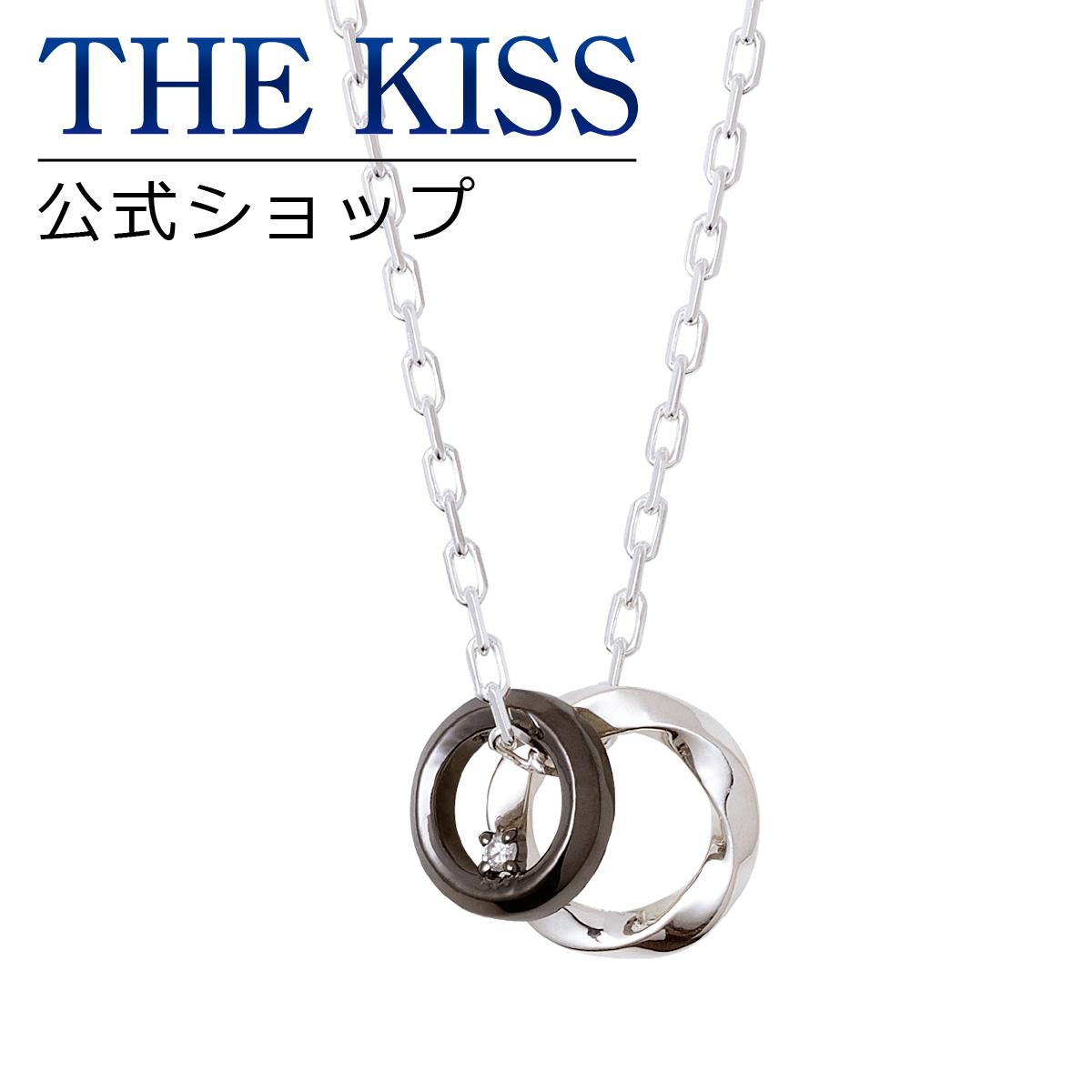 【あす楽対応】THE KISS 公式サイト シルバー ペアネックレス (メンズ 単品) ペアアクセサリー カップル に 人気 の ジュエリーブランド THEKISS ペア ネックレス・ペンダント 記念日 プレゼント SPD1864DM ザキス 【送料無料】