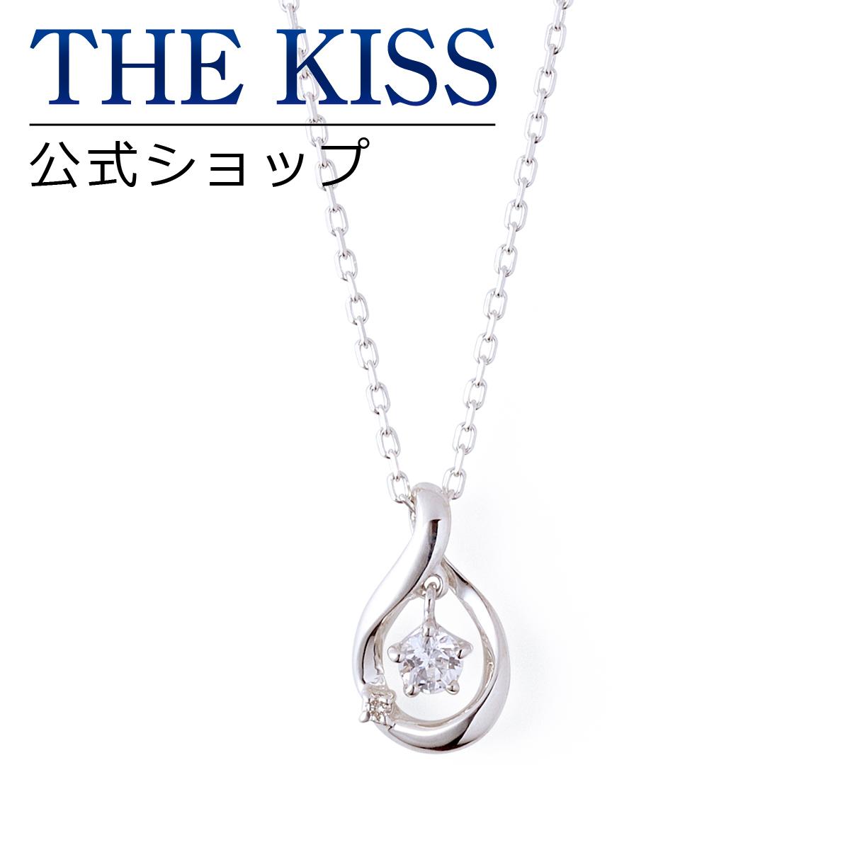 【あす楽対応】THE KISS 公式サイト シルバー ネックレス レディースジュエリー・アクセサリー ジュエリーブランド THEKISS ネックレス・ペンダント 記念日 プレゼント SPD2912DM-WUAS ザキス 【送料無料】