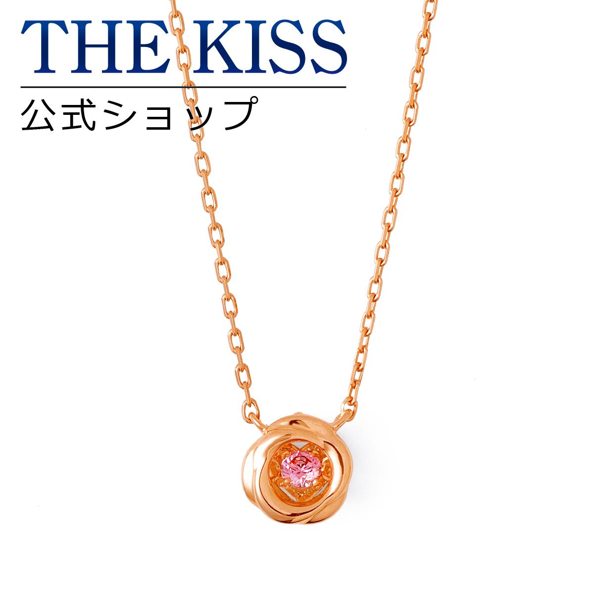 【あす楽対応】THE KISS 公式サイト シルバー ネックレス レディースジュエリー・アクセサリー ジュエリーブランド THEKISS ネックレス・ペンダント 記念日 プレゼント SPD5000CB ザキス 【送料無料】
