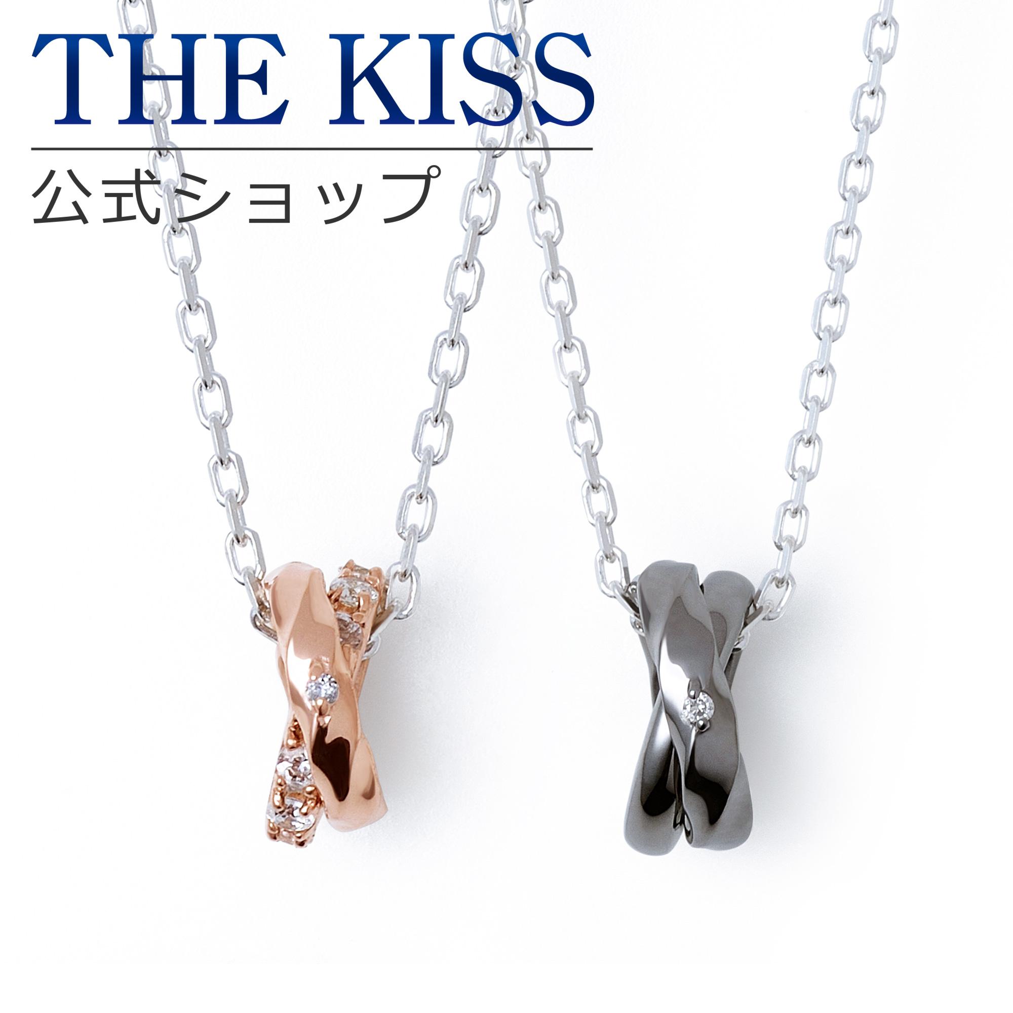 【あす楽対応】THE KISS 公式サイト シルバー ペアネックレス ペアアクセサリー カップル に 人気 の ジュエリーブランド THEKISS ペア ネックレス・ペンダント 記念日 プレゼント SPD7032DM-7033DM セット シンプル ザキス 【送料無料】