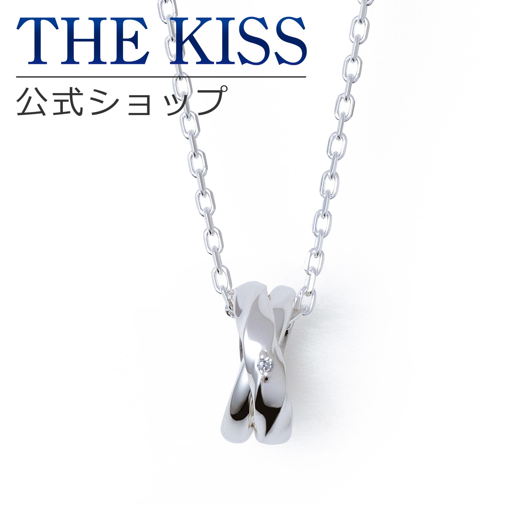 【あす楽対応】THE KISS 公式サイト シルバー ペアネックレス (メンズ 単品) ペアアクセサリー カップル に 人気 の ジュエリーブランド THEKISS ペア ネックレス・ペンダント 記念日 プレゼント SPD7035DM ザキス 【送料無料】