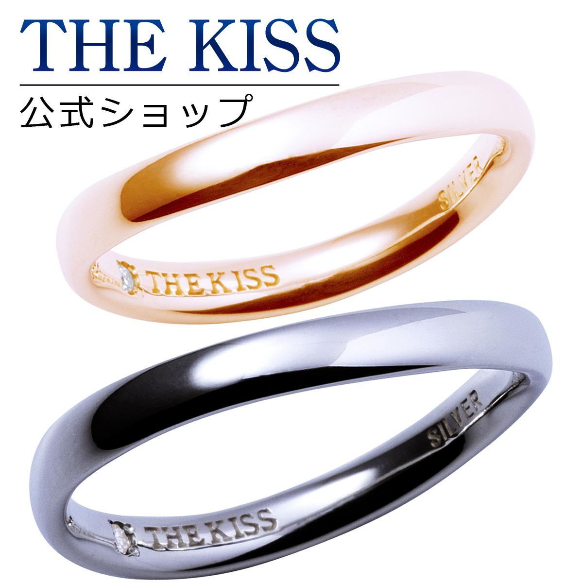 【あす楽対応】THE KISS 公式サイト シルバー ペアリング ダイヤモンド ペアアクセサリー カップル に 人気 の ジュエリーブランド THEKISS ペア リング・指輪 記念日 プレゼント SR1538DM-1539DM セット シンプル ザキス 【送料無料】