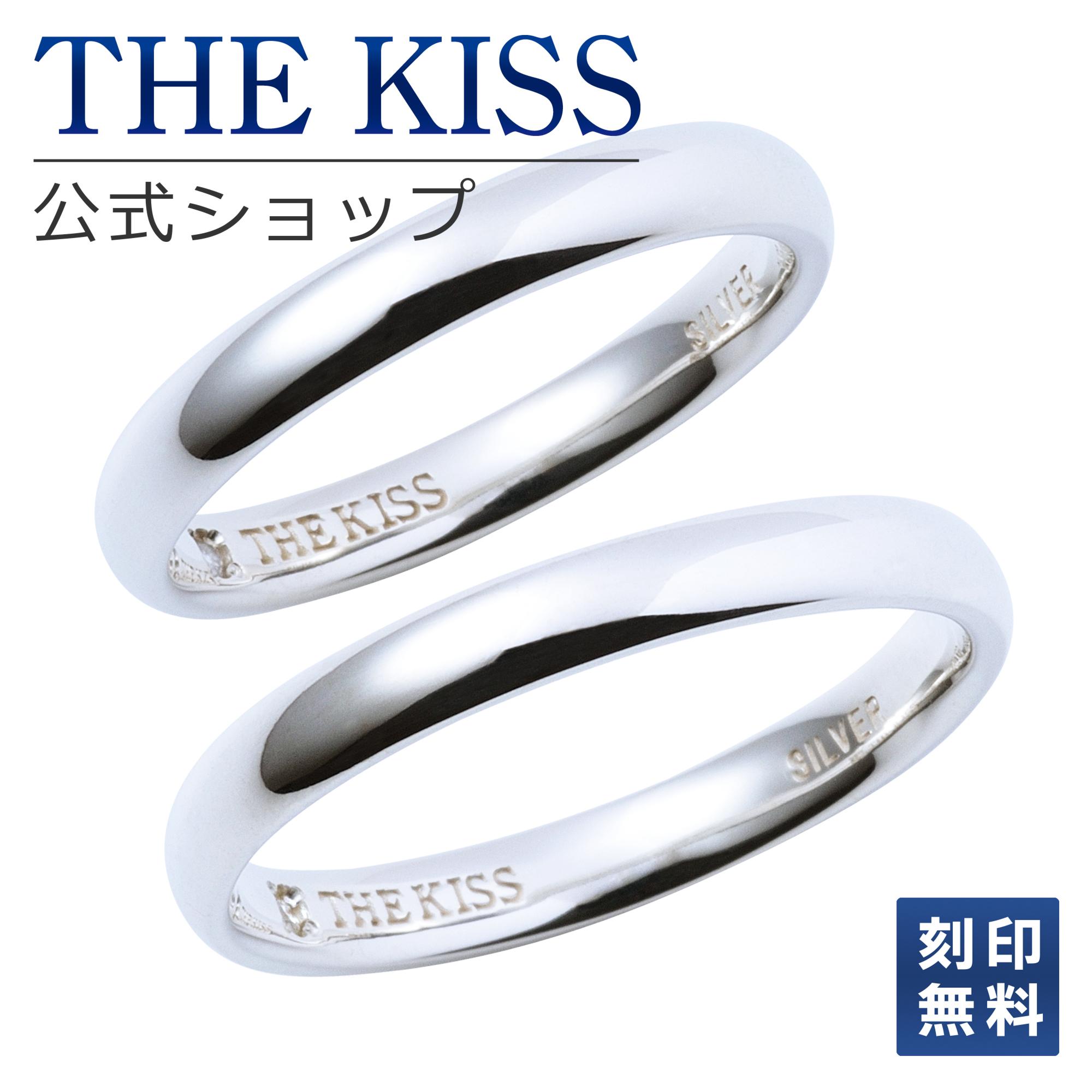 【刻印可_8文字】【あす楽対応】THE KISS 公式サイト シルバー ペアリング ダイヤモンド ペアアクセサリー カップル に 人気 の ジュエリーブランド THEKISS ペア リング・指輪 記念日 プレゼント SR1540DM-P セット シンプル ザキス 【送料無料】