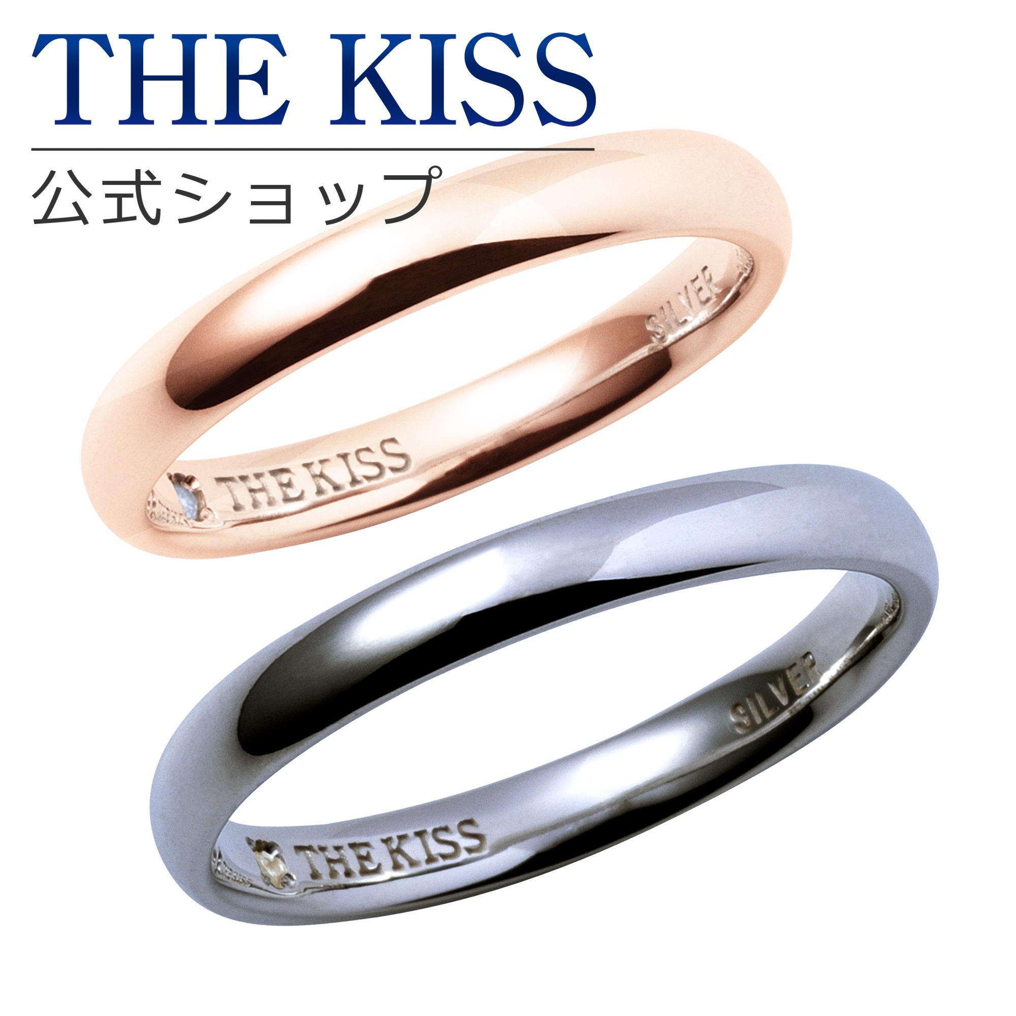 【あす楽対応】THE KISS 公式サイト シルバー ペアリング ダイヤモンド ペアアクセサリー カップル に 人気 の ジュエリーブランド THEKISS ペア リング・指輪 記念日 プレゼント SR1541DM-1542DM セット シンプル ザキス 【送料無料】