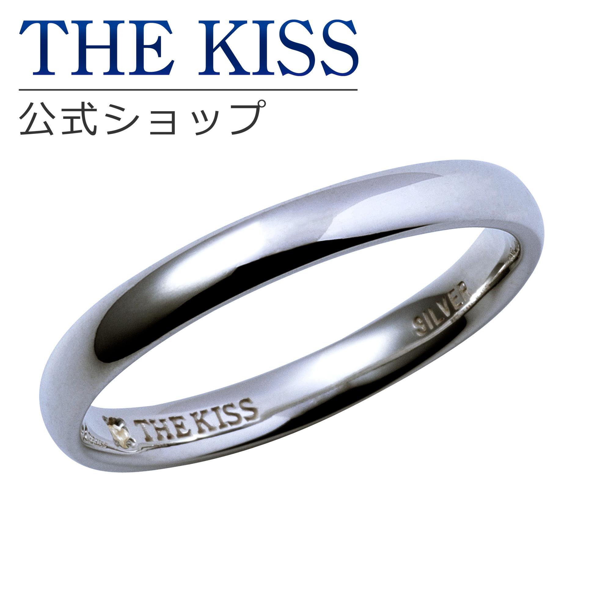 【あす楽対応】THE KISS 公式サイト シルバー ペアリング ( メンズ 単品 ) ペアアクセサリー カップル に 人気 の ジュエリーブランド THEKISS ペア リング・指輪 記念日 プレゼント SR1542DM ザキス 【送料無料】