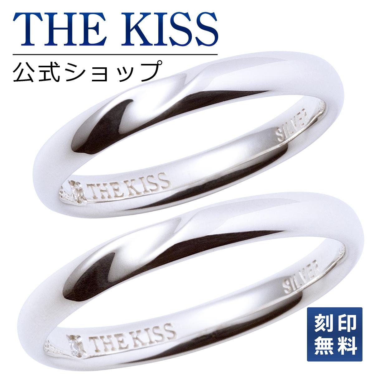 【刻印可_5文字】【あす楽対応】THE KISS 公式サイト シルバー ペアリング ダイヤモンド ペアアクセサリー カップル に 人気 の ジュエリーブランド THEKISS ペア リング・指輪 記念日 プレゼント SR1543DM-P セット シンプル ザキス 【送料無料】