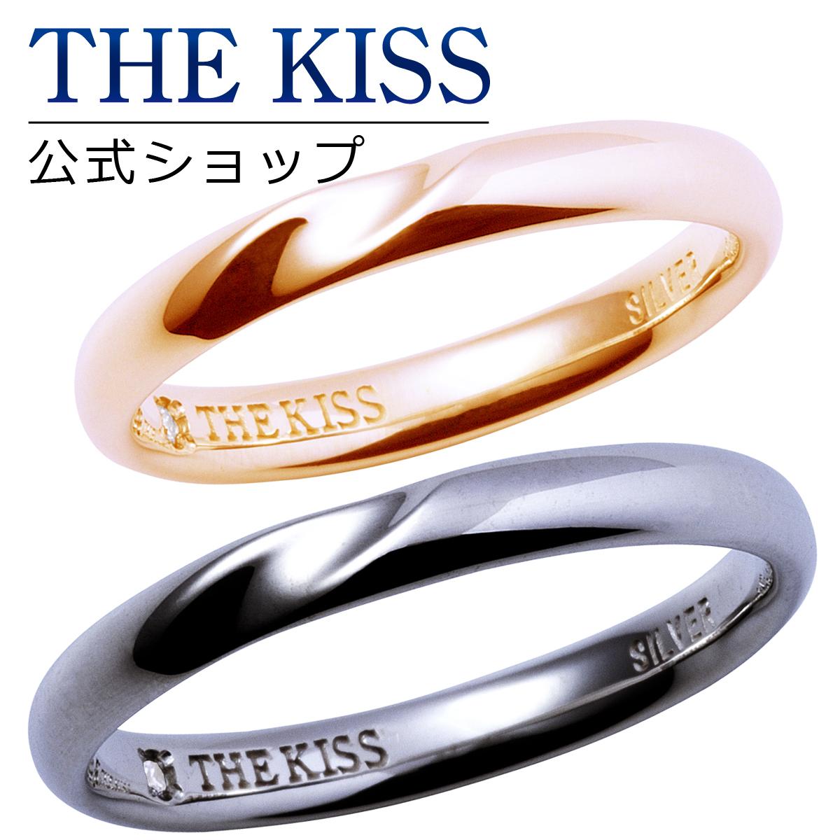 【あす楽対応】THE KISS 公式サイト シルバー ペアリング ダイヤモンド ペアアクセサリー カップル に 人気 の ジュエリーブランド THEKISS ペア リング・指輪 記念日 プレゼント SR1544DM-1545DM セット シンプル ザキス 【送料無料】