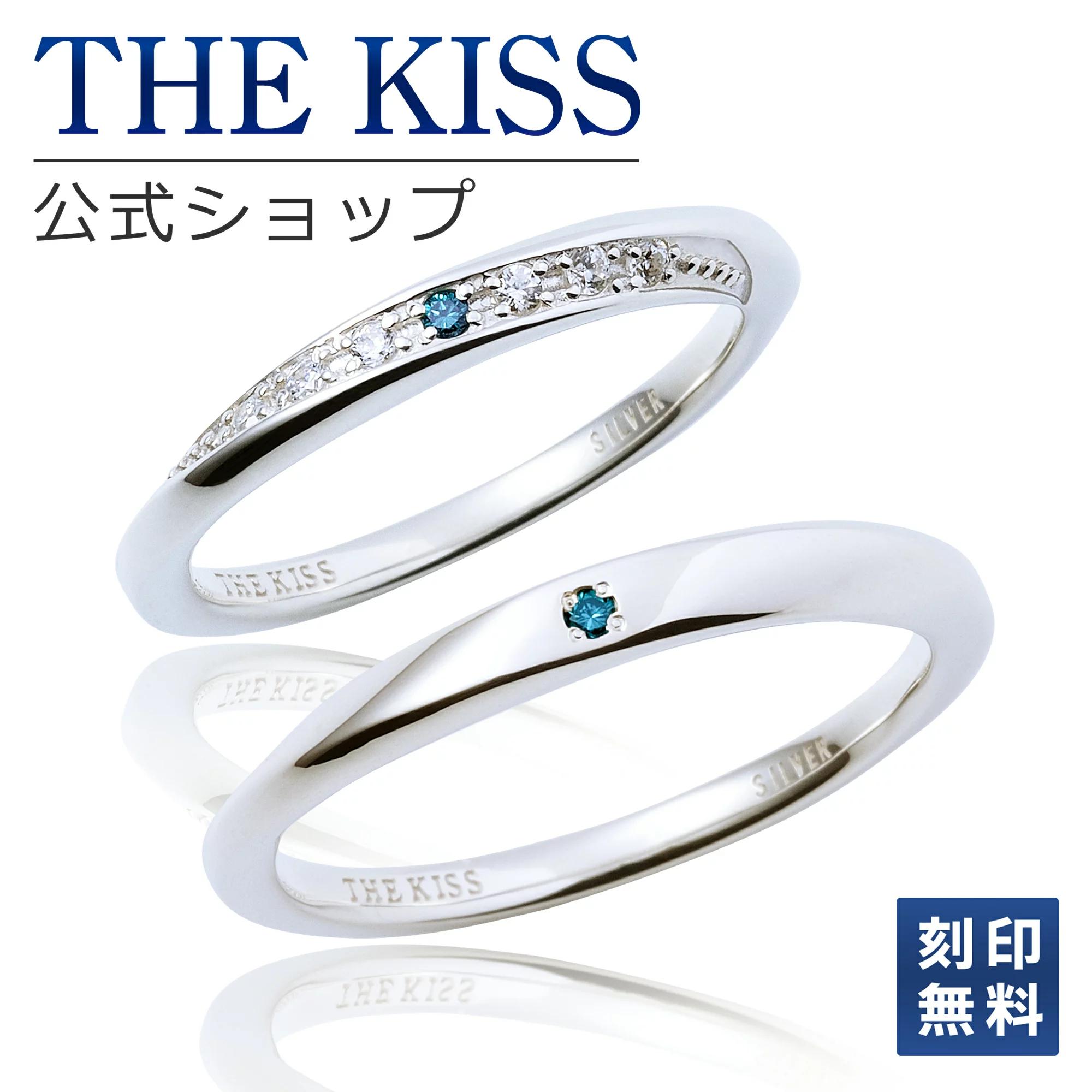 【刻印可_3文字】【あす楽対応】THE KISS 公式サイト シルバー ペアリング ダイヤモンド ペアアクセサリー カップル に 人気 の ジュエリーブランド THEKISS ペア リング・指輪 記念日 プレゼント SR1547BDM-1548BDM セット シンプル ザキス 【送料無料】