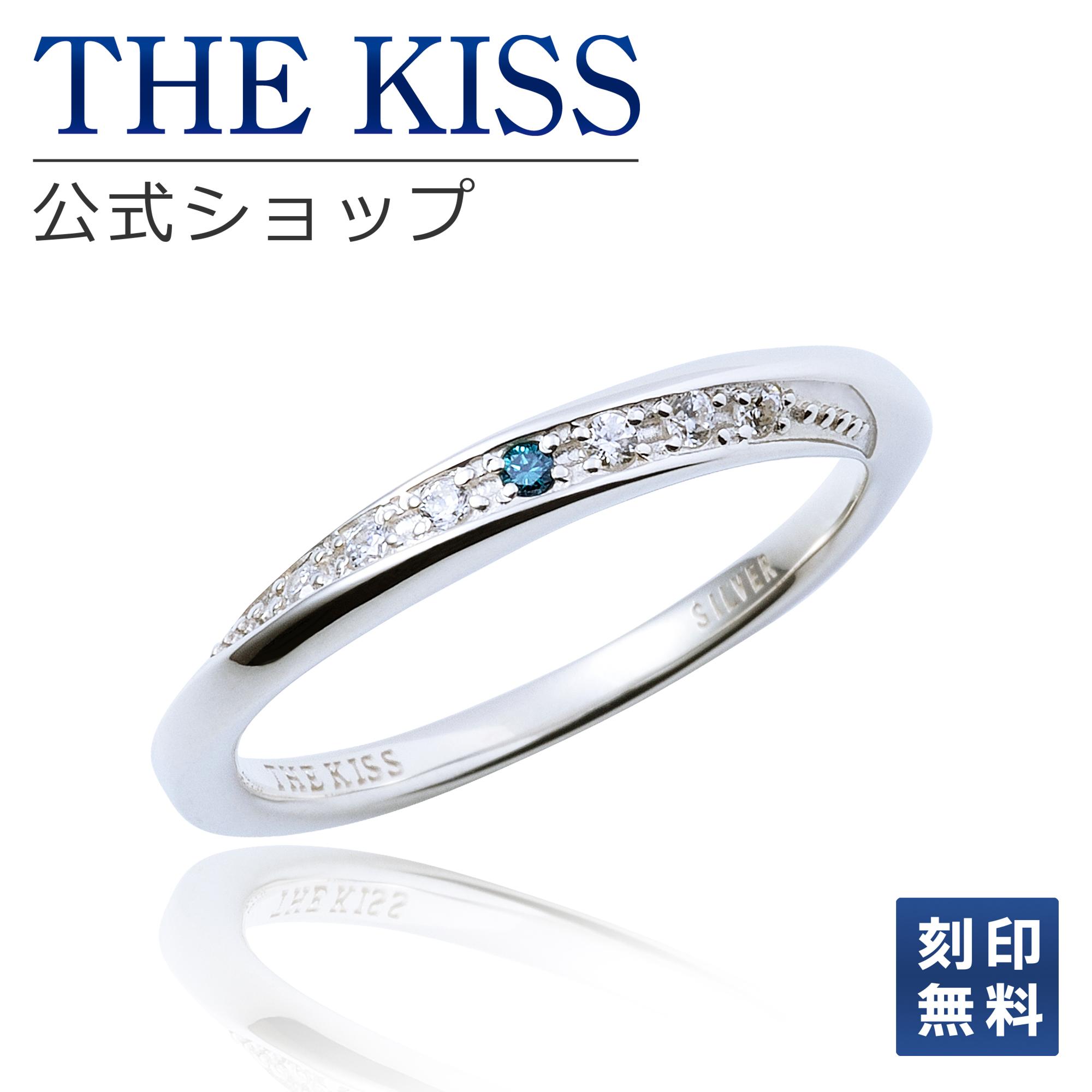 【あす楽対応】THE KISS 公式サイト シルバー ペアリング ( レディース 単品 ) ペアアクセサリー カップル に 人気 の ジュエリーブランド THEKISS ペア リング・指輪 記念日 プレゼント SR1547BDM ザキス 【送料無料】