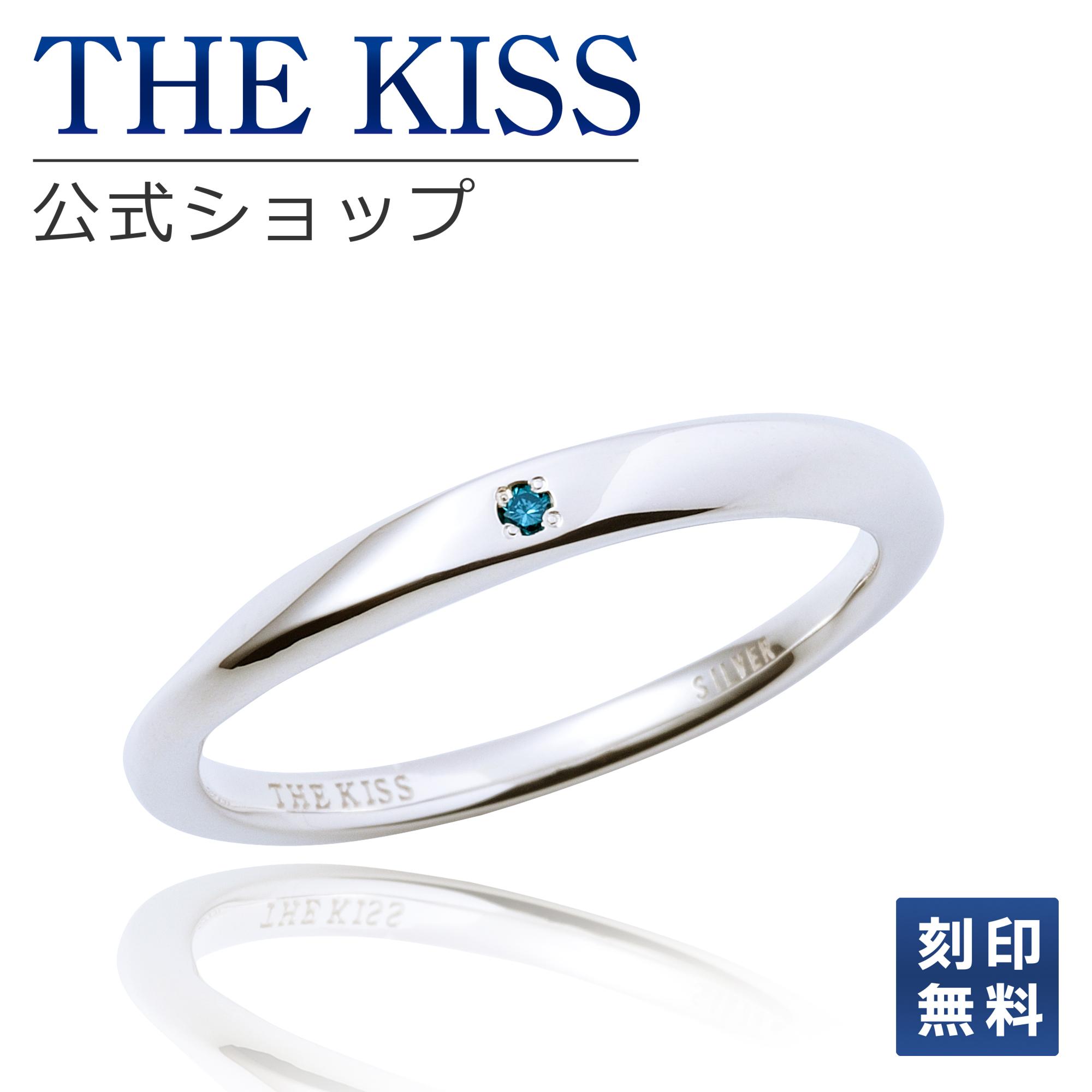 【あす楽対応】THE KISS 公式サイト シルバー ペアリング ( メンズ 単品 ) ペアアクセサリー カップル に 人気 の ジュエリーブランド THEKISS ペア リング・指輪 記念日 プレゼント SR1548BDM ザキス 【送料無料】