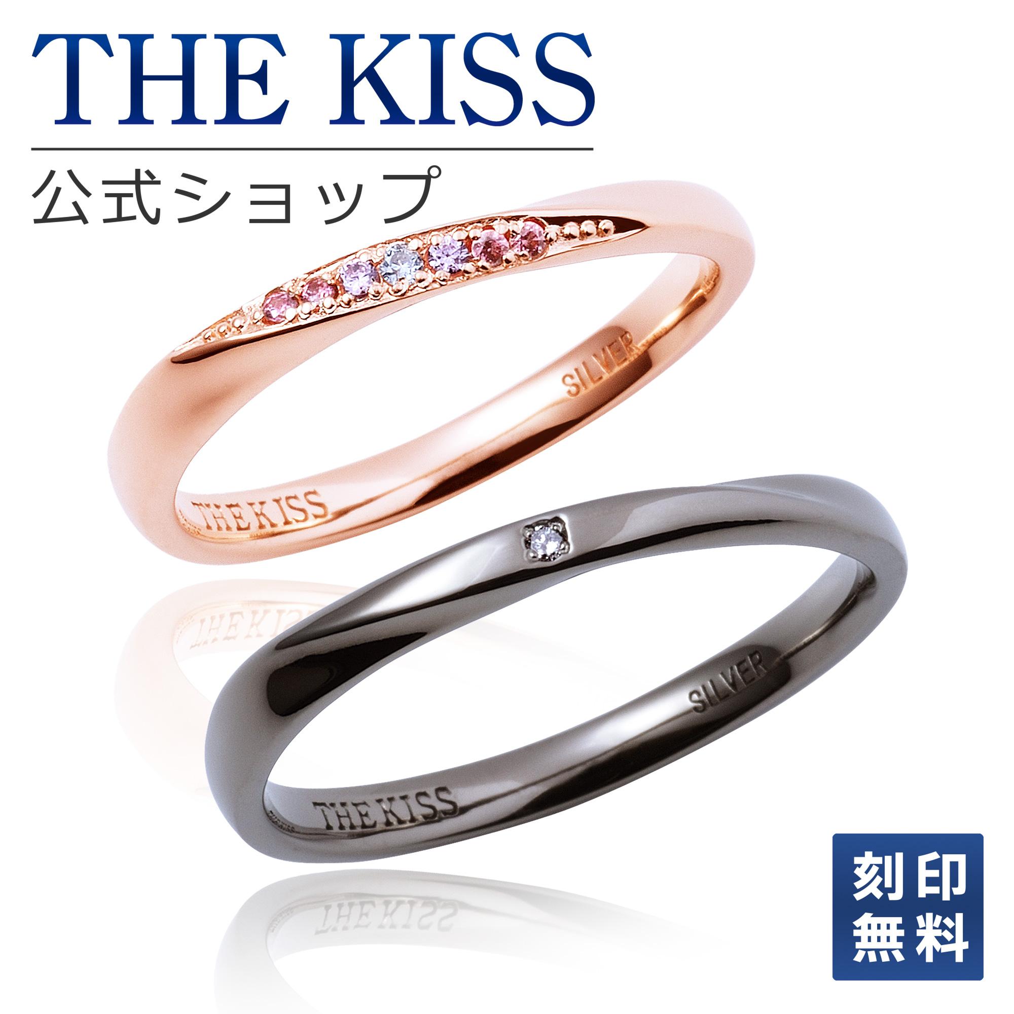 【あす楽対応】THE KISS 公式サイト シルバー ペアリング ダイヤモンド ペアアクセサリー カップル に 人気 の ジュエリーブランド THEKISS ペア リング・指輪 記念日 プレゼント SR1549DM-1550DM セット シンプル ザキス 【送料無料】